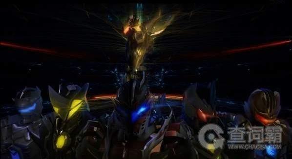 铠甲勇士模拟器