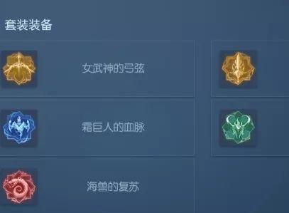 龙族幻想100级全新装备系统玩法攻略