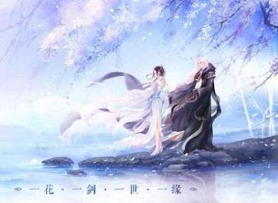 花与剑手游白猫小雪获得方法攻略
