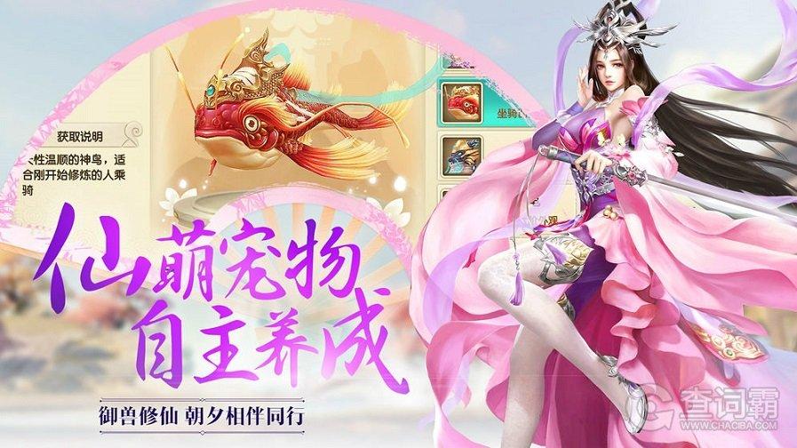 鶴唳華亭傳