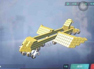 重装上阵喷射器分开玩法攻略 喷射器怎么分开