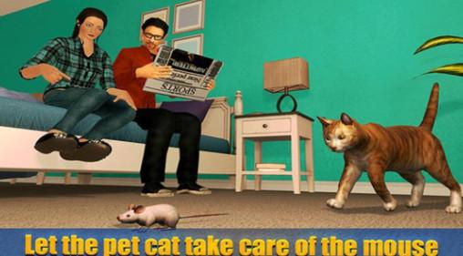 宠物猫狗之家截图