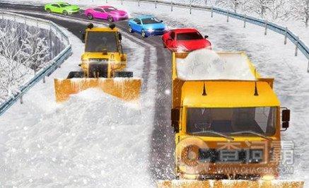 吹雪机起重司机