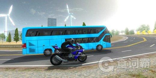 摩托与班车
