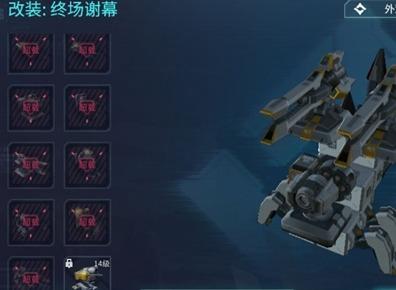重装上阵双穹弩玩法攻略 双穹弩怎么玩