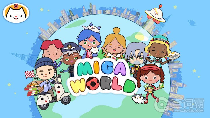 miga world
