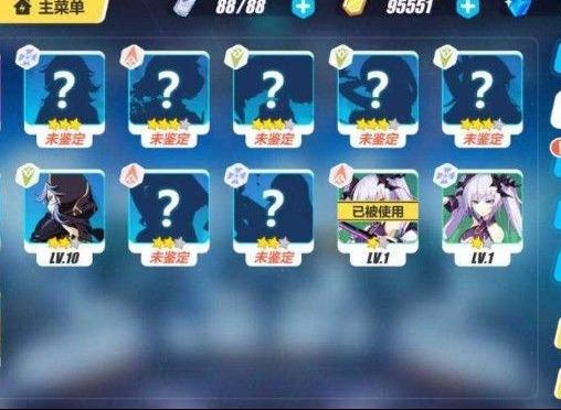 崩坏3春节自选s角色选择攻略 自选s角色怎么选
