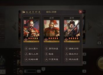 三国志战略版S2吴枪玩法攻略 吴枪怎么玩