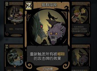 月圆之夜狼人无限流卡组玩法攻略 狼人怎么玩