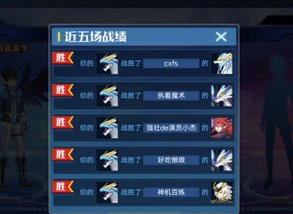 奥拉星真武大帝玄武装备与特性选择攻略