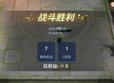 王者模拟战新版本魏国阵容棋子全解与玩法攻略