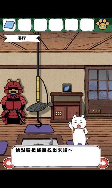 白猫和神秘财宝截图