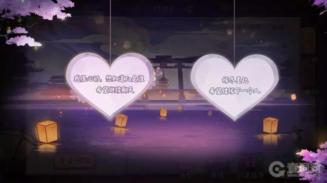 阴阳师月之结缘活动攻略 月之结缘活动玩法说明