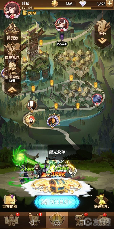 剑与远征平民玩家女妖培养攻略 平民女妖怎么玩