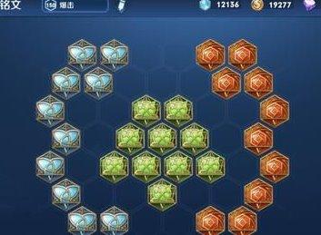 王者荣耀s19赛季魔纹系统玩法攻略 魔纹系统怎么玩