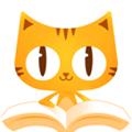 貓番茄小說