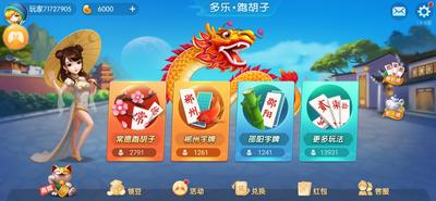 松江河棋牌官方客服 松江河棋牌1下载