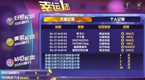 中国棋牌截图