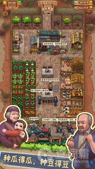 外婆的小农院