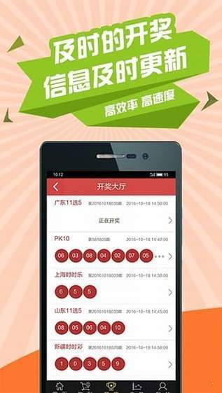 33cc彩票官网