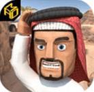阿拉伯對峙