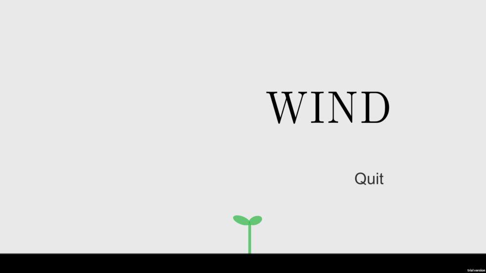 风测试版截图