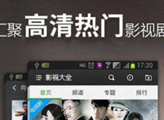 秋葵视频小说网 彩色直播二维码官方下载苹果版