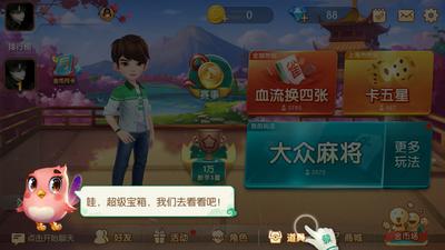 简单棋牌app