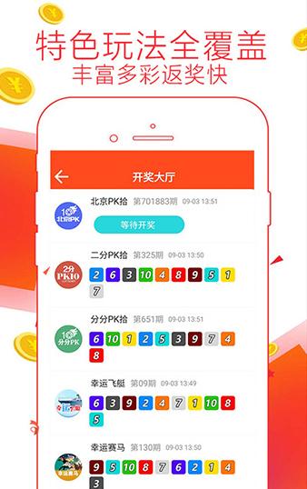 o5oo彩票app手机版