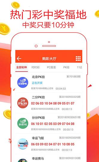 o5oo彩票app手机版截图