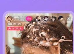 秋葵视频下载安装到手机2019 狐狸视频怎么播放了