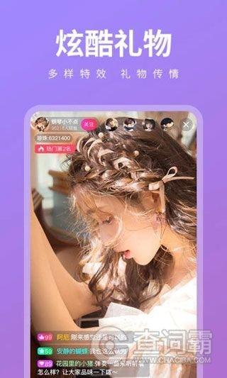 猫咪视频安卓免费下载 向日葵视频app是啥