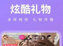 秋葵视频最新下载地址 富二代短视频软件