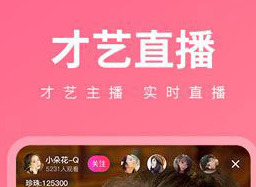 秋葵视频app污下 卡哇伊直播软件安卓版官网下载