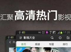 qksp秋葵视频官网 新闻 卡哇伊直播平台官网软件下载苹果版