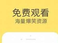 钟楚曦吃柠檬视频 爱威波官方社区手机版手机站