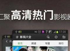 秋葵视频iosapp无限观看 彩色直播2s app下载