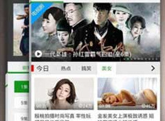 猫咪视频官网网址是什么 fulao2下载软件苹果助手