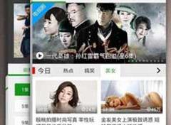 爱威波ios版二维码图片 快活视频应用下载