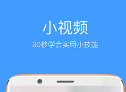fulao2苹果版下载网址 炸柠檬视频在线观看
