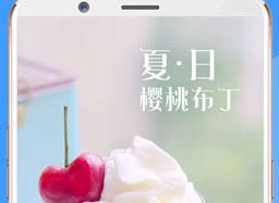 国产富二代app下载 彩色直播二维码分享软件下载苹果版