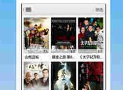类似于爱威波的软件官网下载 葫芦娃app里的视频能不能缓存