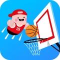 卡通劃線籃球