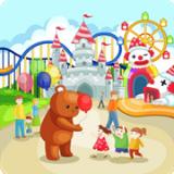 歡樂兒童游樂園