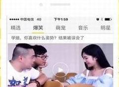 抖音富二代官网 快活视频影院安装