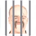 鎖定嫌疑人