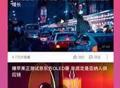 爱威波ios链接苹果手机二维码扫描器在哪 葫芦娃app视频下载