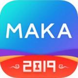 MAKAH5海報視頻創作