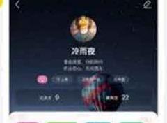 爱威波app安卓版官方下载 秋葵视频app视频男人加油站