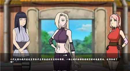 女忍者训练师截图